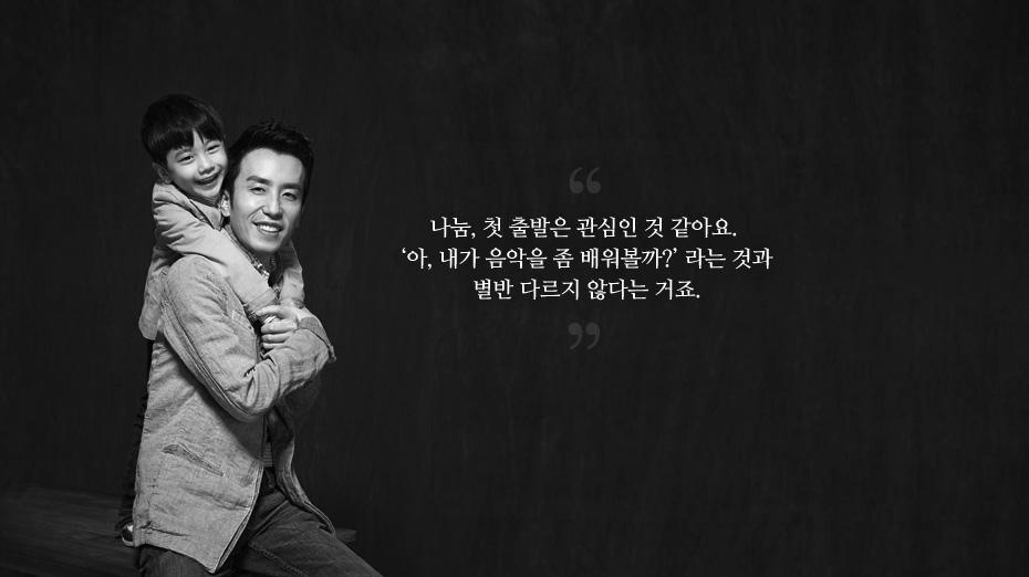 Campaign Yoo Hee Yeol