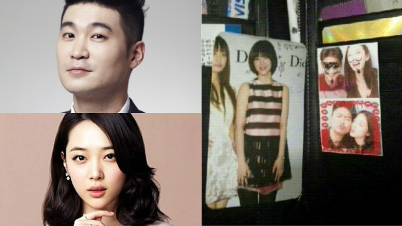 sulli is dating dynamic duos choiza and