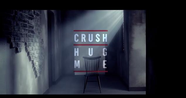 Crush hug me mv