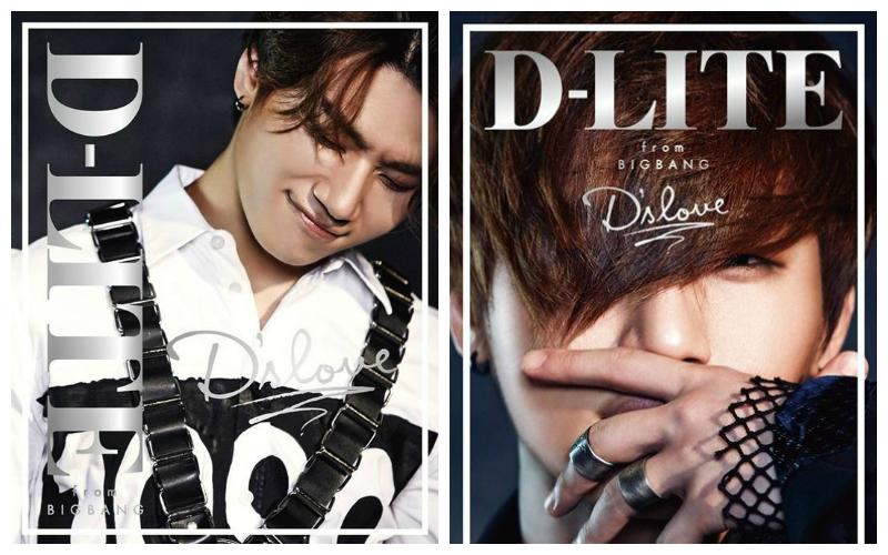 BIGBANG Daesung D'slove