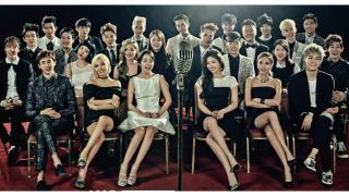 JYP Nation One Mic Concert