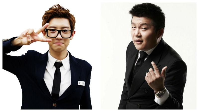 Chanyeol Jo Se Ho Roommate