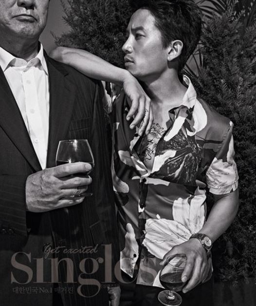 Ji Sung for Singles 2