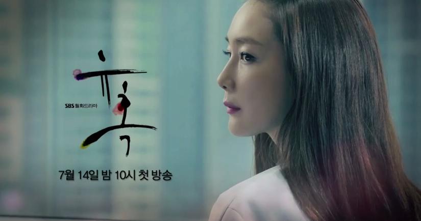 Choi Ji Woo Temptation
