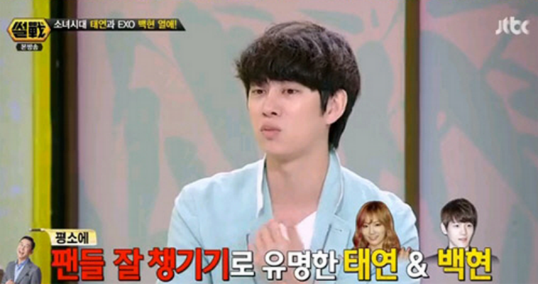 Heechul War of Words