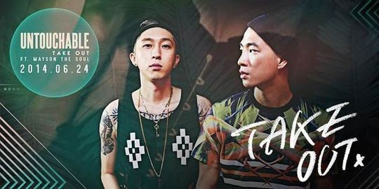 Untouchable_TS Entertainment