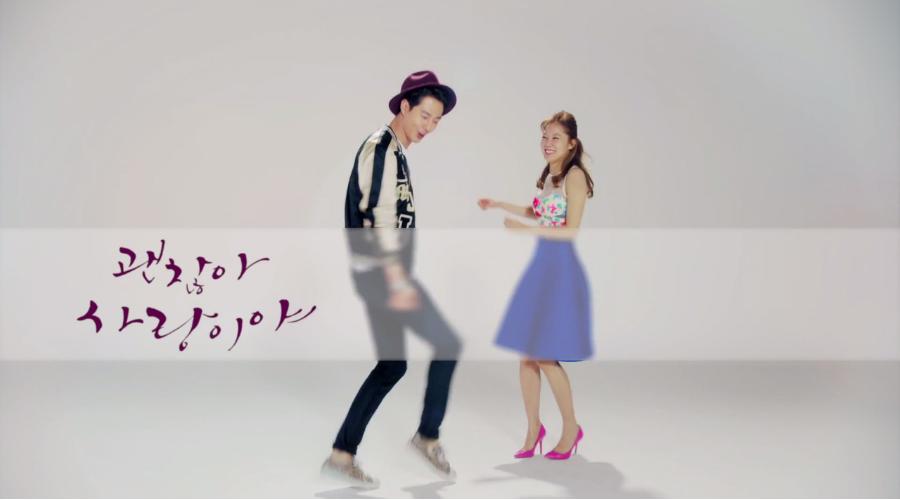 gong hyo jin jo in sung