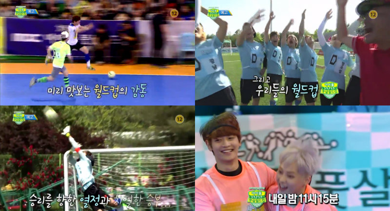 idol futsal preview soompi
