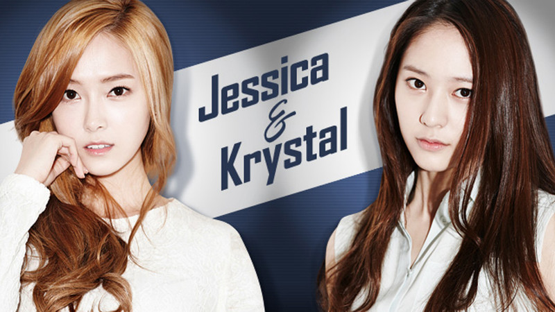 "The Jung Sisters are Cry Babies in First Episode of ""Jessica & Krystal"""