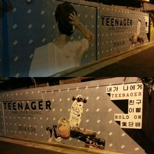 jung joon young teenager tracklist