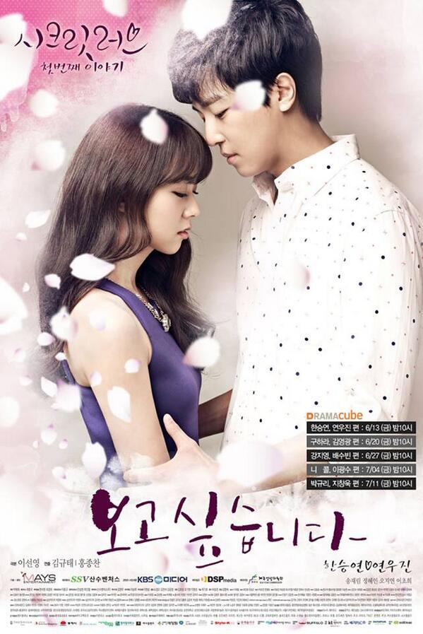 kara secret love 5