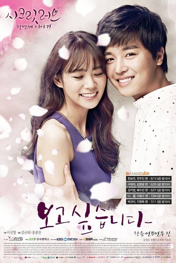 kara secret love 6