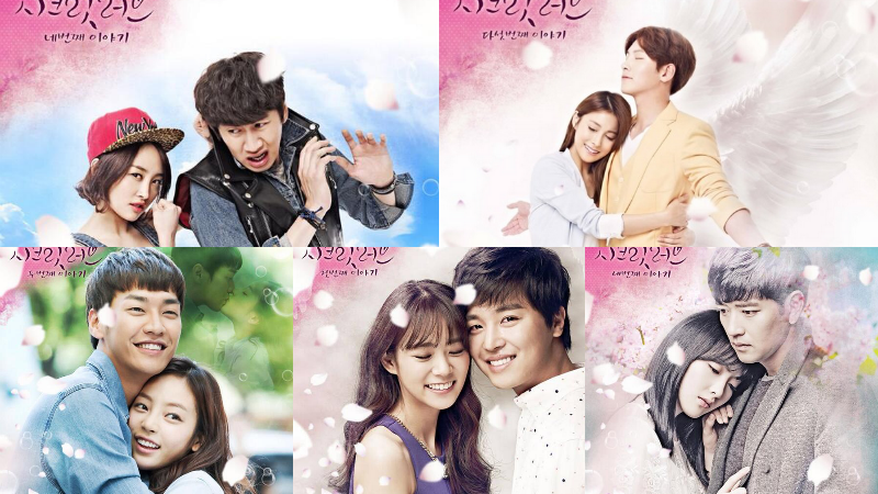 its time for summer love for kara in quotsecret lovequot soompi