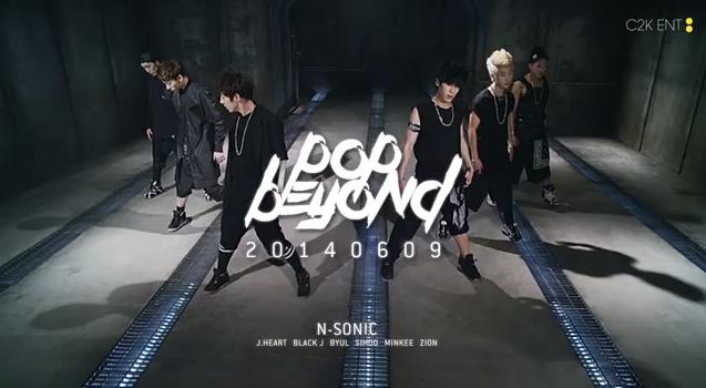 nsonic pop beyond mv teaser