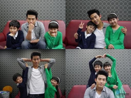 ok taecyeon_wonderful days