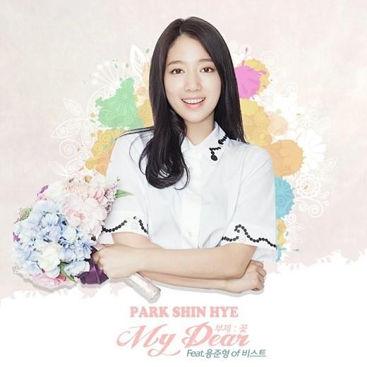 park shin hye my dear image