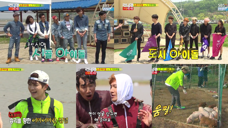 "Idols Get Down and Dirty in Fierce Competition on ""Running Man"""