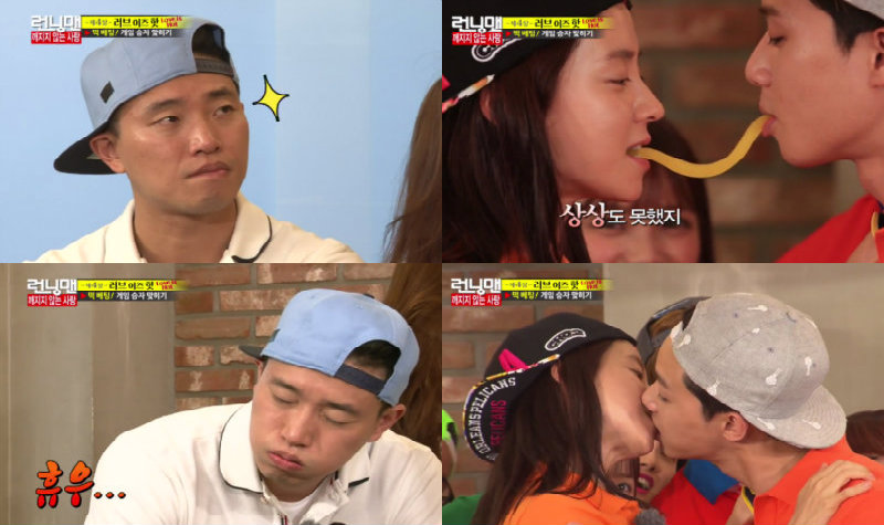 running man june 1 soompi park seo joon song ji hyo gary 2