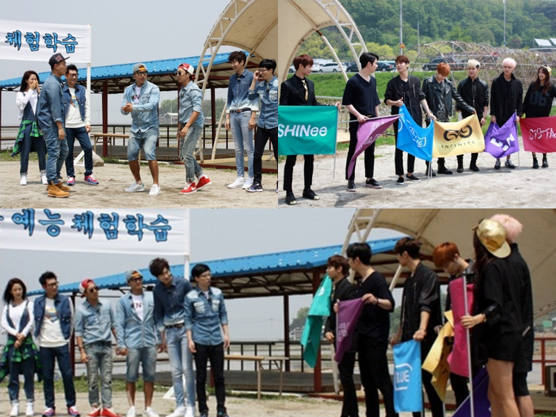 """Running Man"" to Compete with Idol Teams"