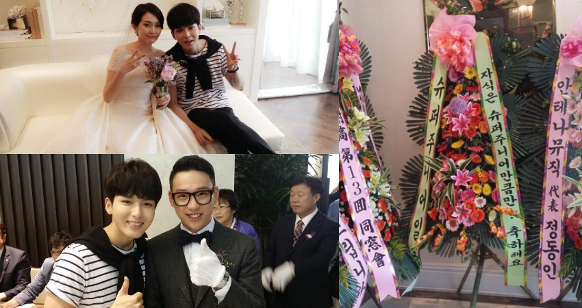 ryeowook 10cm wedding