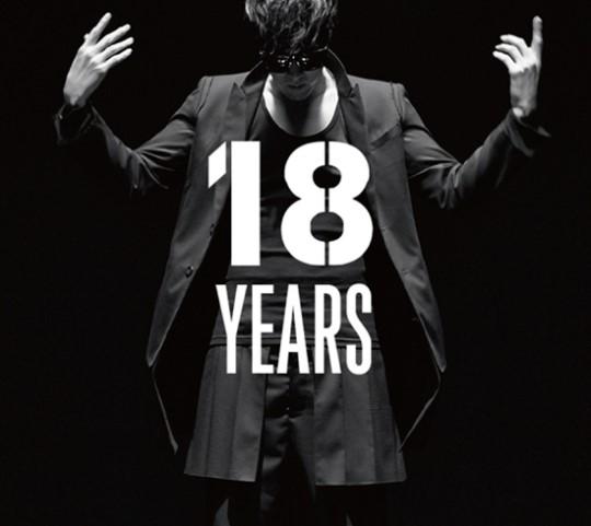 so ji sub 18 years 3