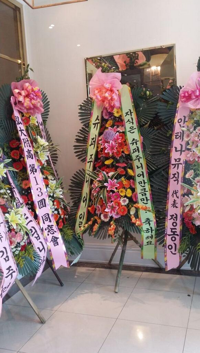 super junior wedding wreath