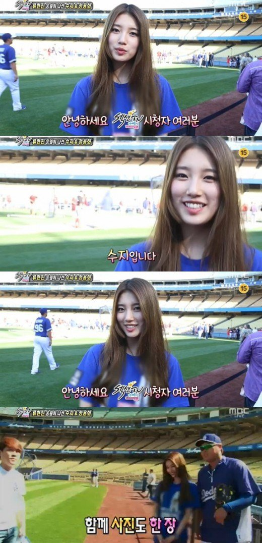 suzy section tv