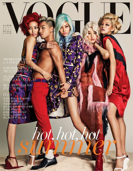 taeyang vogue