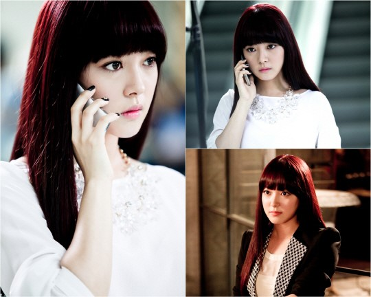 trot lovers lee se young