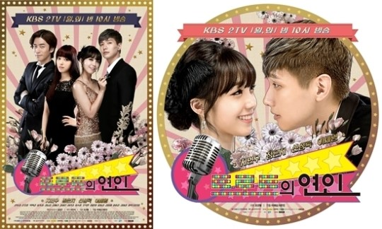 trot lovers posters