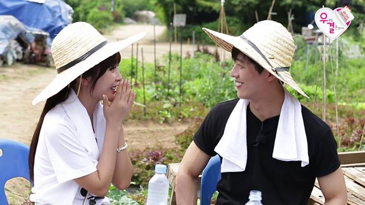 Hong Jin Young, Nam Goong Min