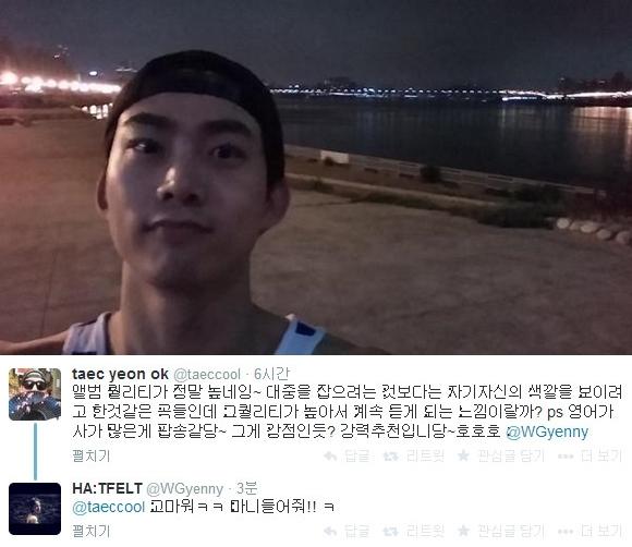 Taecyeon's Twitter