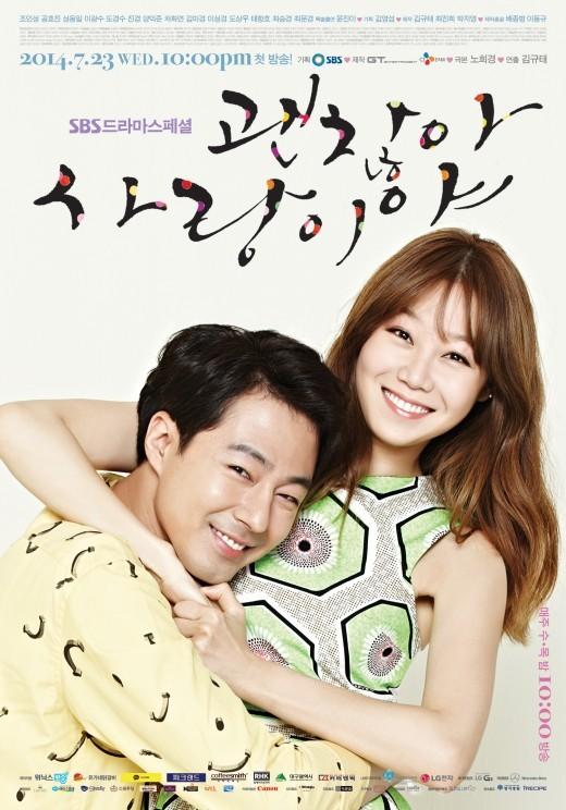 it's Okay It's Love Poster