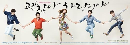 it's Okay It's Love Poster, Jo In Sung, Lee Kwang Soo, D.O, Gong Hyo Jin