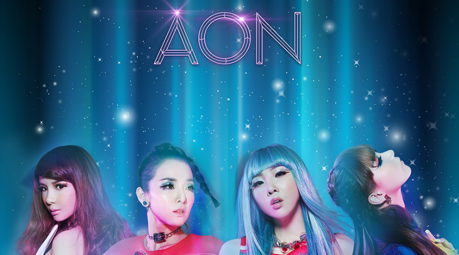 2ne1 all or nothing