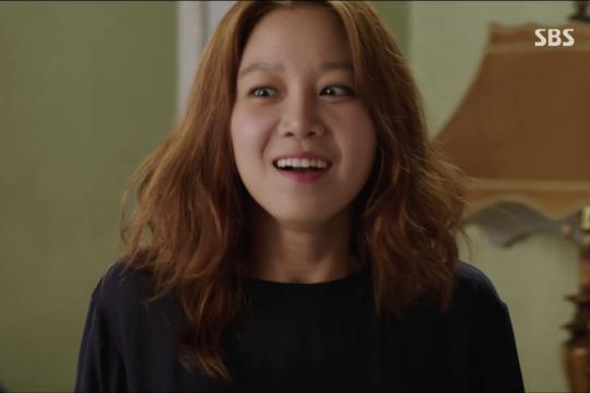 master's sun gong hyo jin
