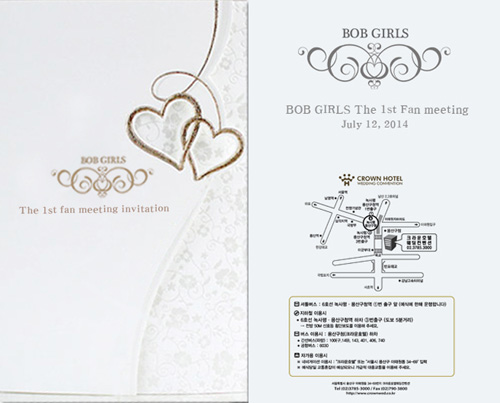 Bob Girls fanmeeting invite