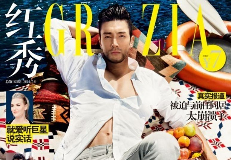 Choi Si Won Featured