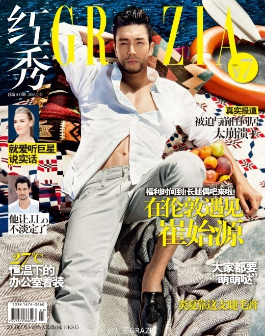 Choi Si Won for C Grazia