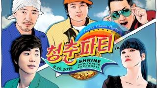 DJ DOC, Kim Hyun Jung, and Jo Sung Mo