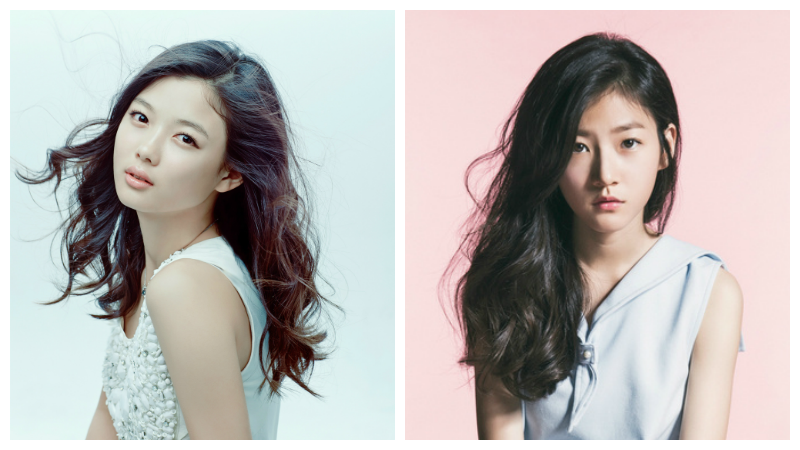 Kim Sae Ron, Kim Yoo Jung