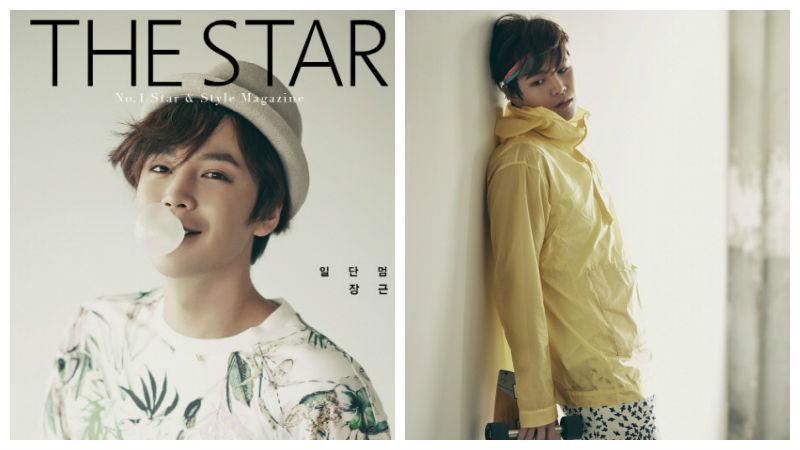 Jang Geun Suk THE STAR