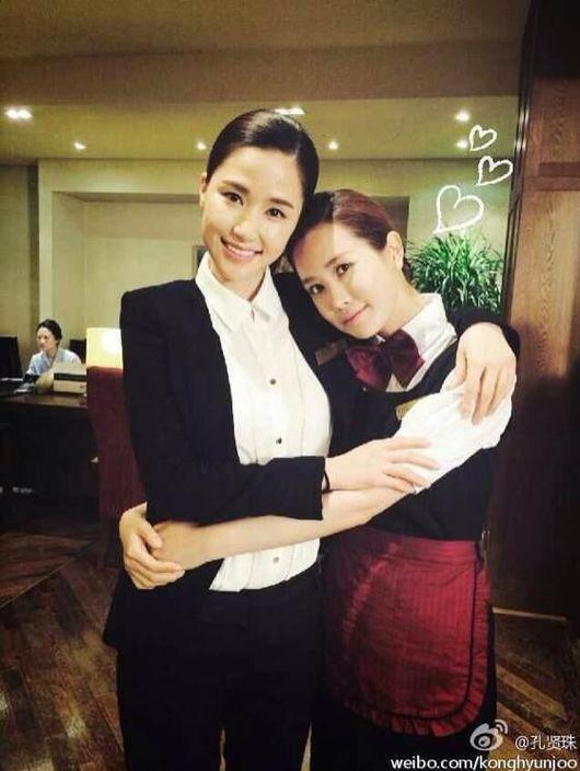 Gong Hyun Joo_Lee Dae Hae