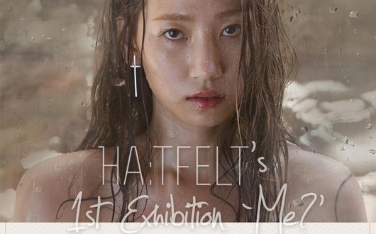 HAFELT (yeeun)