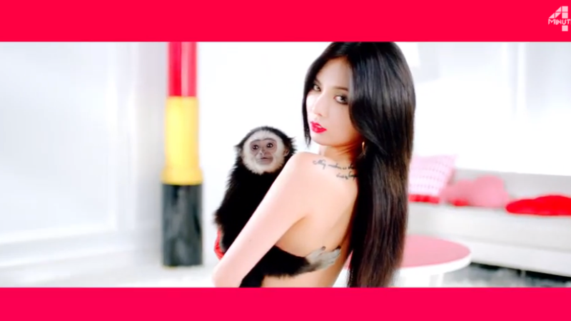 """HyunA Reveals She Did Not Lose Weight for """"Red"""" Comeback ..."""