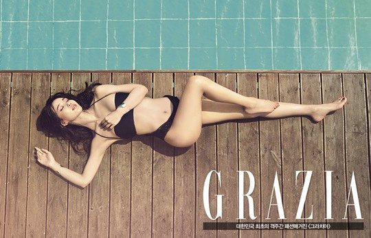 Nam Gyu Ri for Grazia 2