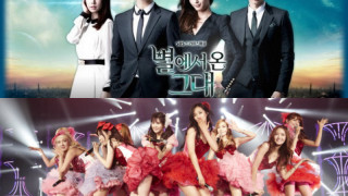 Results of 11-Country Survey on the State of Hallyu Announced- How Long Will Hallyu Last