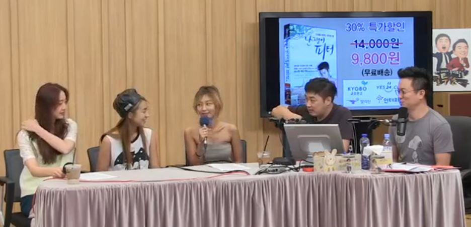 SISTAR with Cultwo