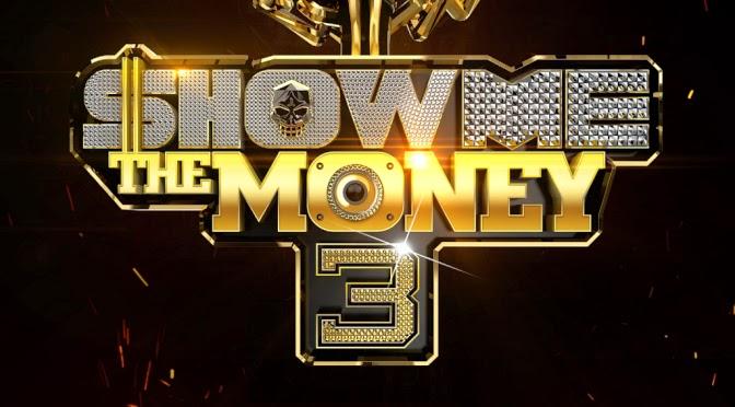 Show Me The Money 3