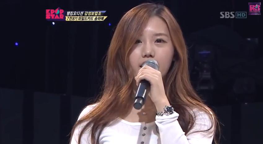 Song Ha Yea